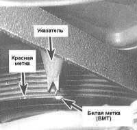 7. Запустите прогретый до нормальной рабочей температуры двигатель и направьте луч стробоскопа на установочный...