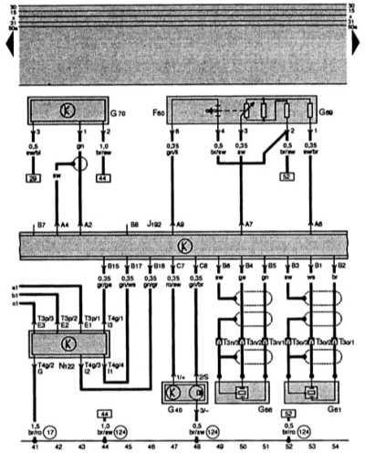 схема Audi A4 c