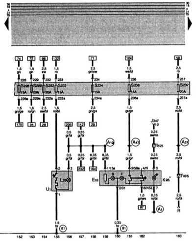 F5 – выключатель освещения