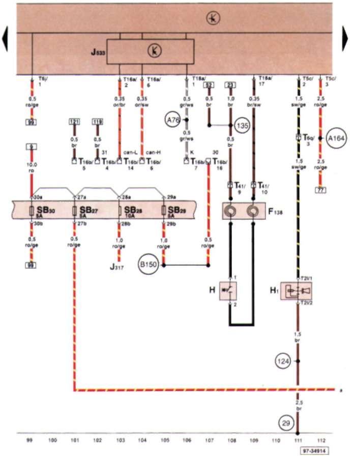 Диагностический интерфейс шины