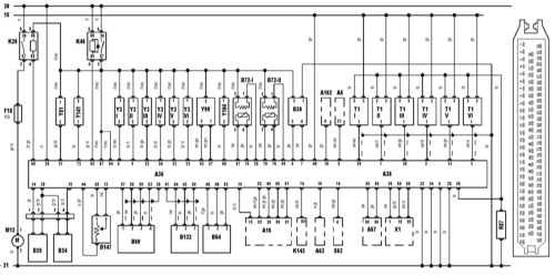 Система управления двигателем