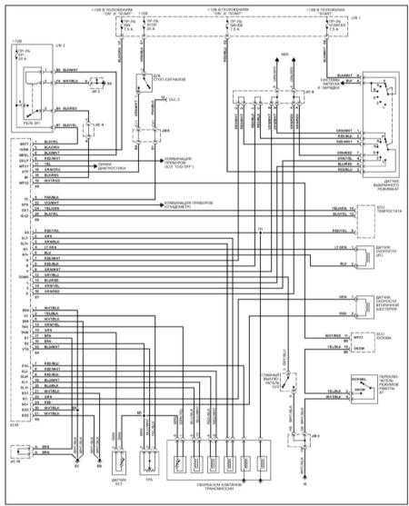 Lexus rx300 схема abs