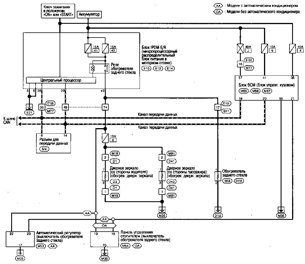 схема советского тепловентилятора уют4