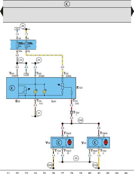 Переключатель подсветки приборов, корректор фар, переключатель корректора фар, блок предохранителей.