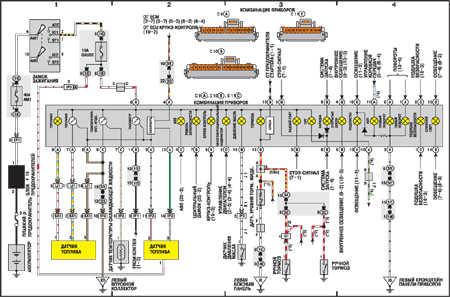 Схемы электрооборудования Тойота Камри 1992.