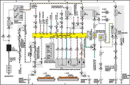 Электросхема круиз-контроля и